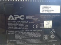 Бесперебойник APC Back-UPS PRO 1500