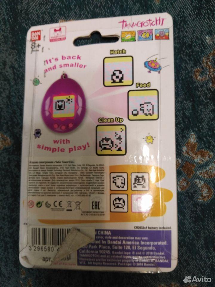 Тамагочи Chibi Pink-Yellow  89122033975 купить 2