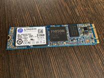 SSD m2 128gb Kingston — Товары для компьютера в Краснодаре