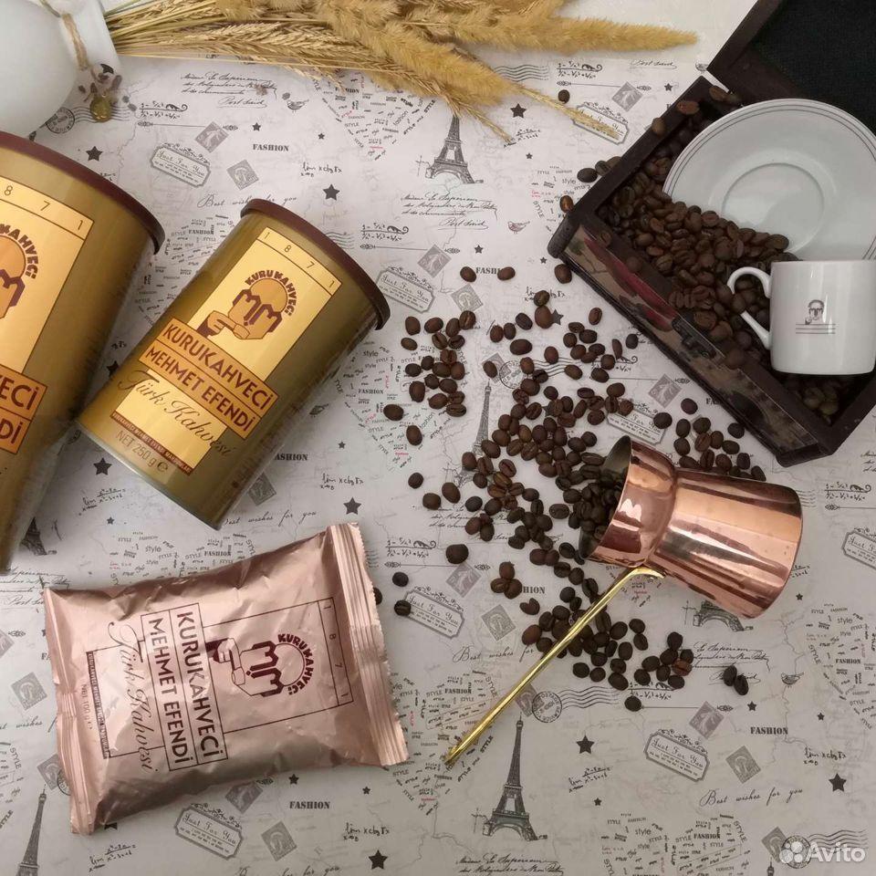 Турецкий кофе  89378008880 купить 10