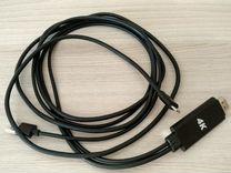 Переходник кабель hdmi - Type-c — Аудио и видео в Геленджике