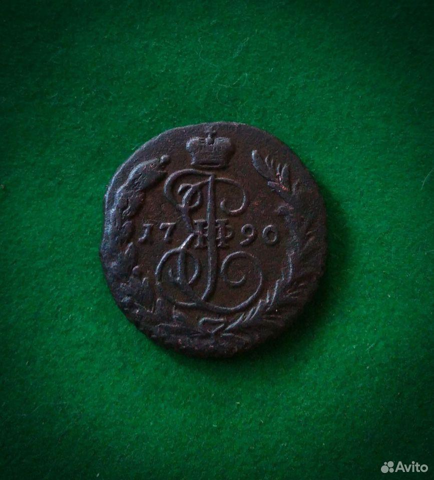 Копейка 1790 г. ем  89065131775 купить 1