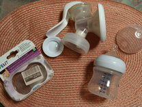 Молокоотсос ручной Avent + защитные накладки на со