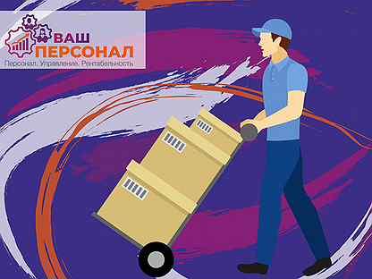 Работа онлайн черкесск работа в омске с 16 лет для девушек
