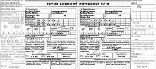 Одинцово временная регистрация для граждан снг можно ли по временной регистрации оформить инвалидность
