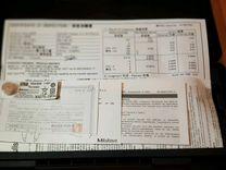 Электронный штангенциркуль Mitutoyo 500-196-30