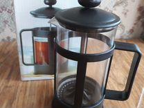 Чайник для заварки чая Френч-пресс