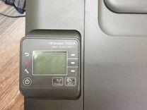Мфу: принтер-сканер-копир HP