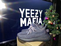 Adidas Yeezy Boost 350 v2 Black — Одежда, обувь, аксессуары в Москве