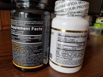 Витамин Д3. 5000ме