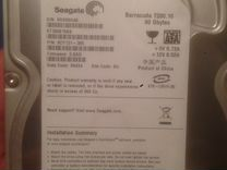 Продам жёсткий диск Seagate 80gb