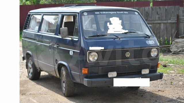 Продажа авто на авито фольксваген транспортер т3 шнековый транспортер wam