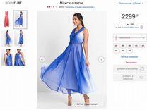 Новое платье 50/52