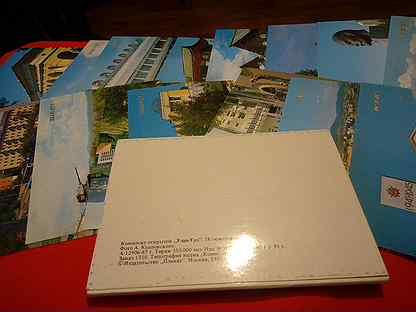 открытки улан-удэ 1973 аверсе купюры