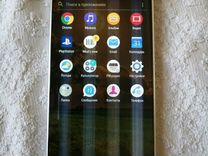 Телефон Sony Xperia XA ultra