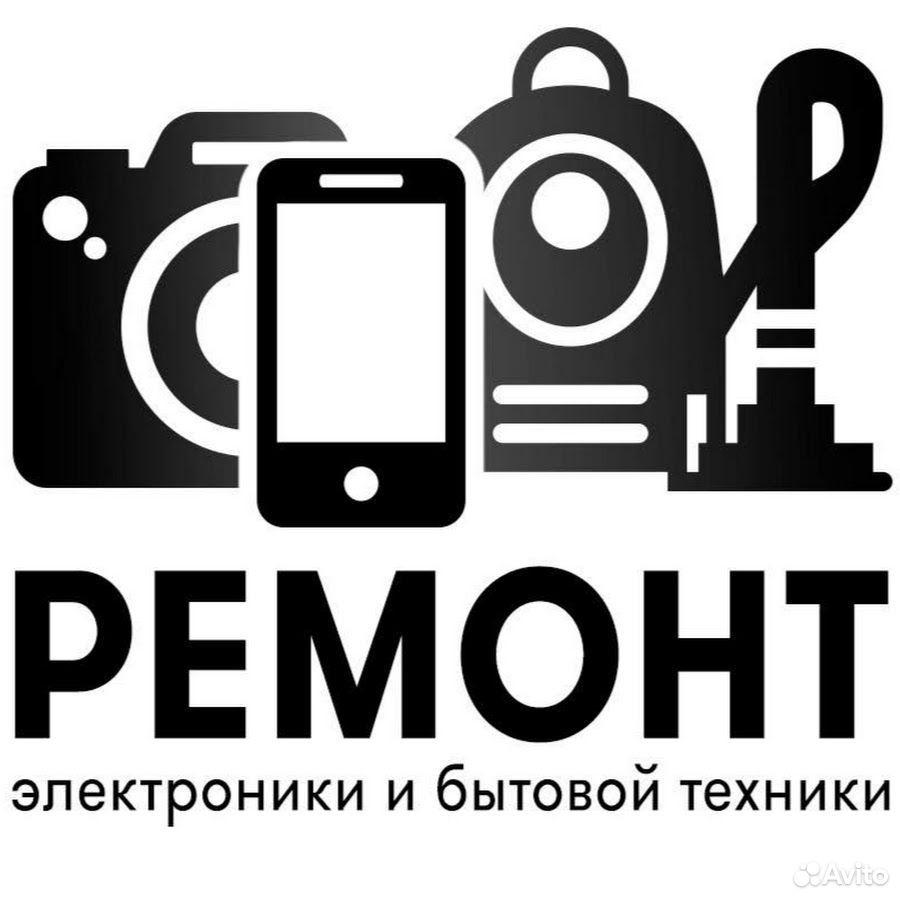 Ремонт цифровой электроники и бытовой техники