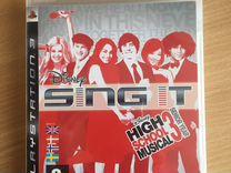 Микрофон для PS3, PS4.(SingStar)