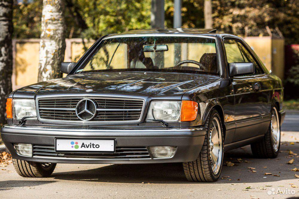 Mercedes-Benz S-класс, 1986  89600905830 купить 7