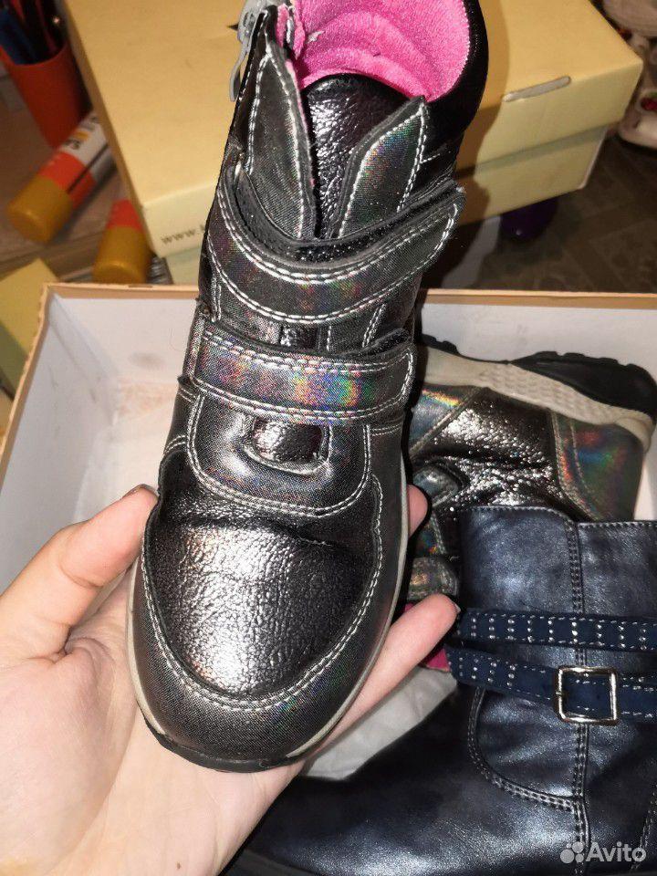 Ботинки  89178694904 купить 2