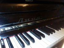 Пианино Лира пр-во Москва