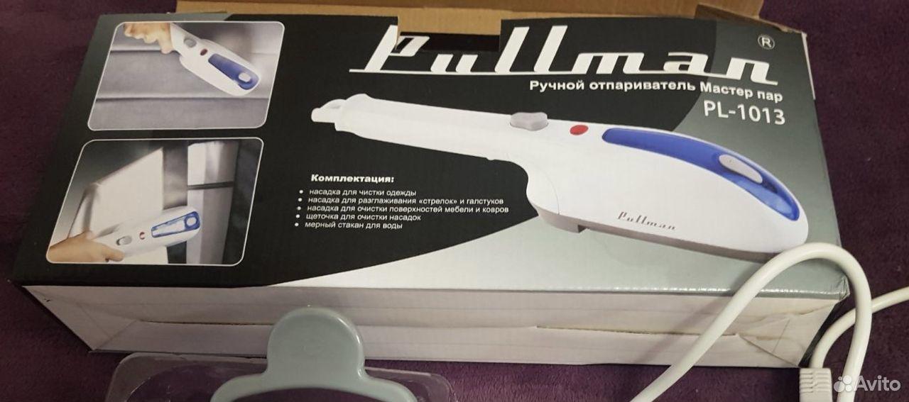 Ручной пароочиститель Pullman  89374565409 купить 1