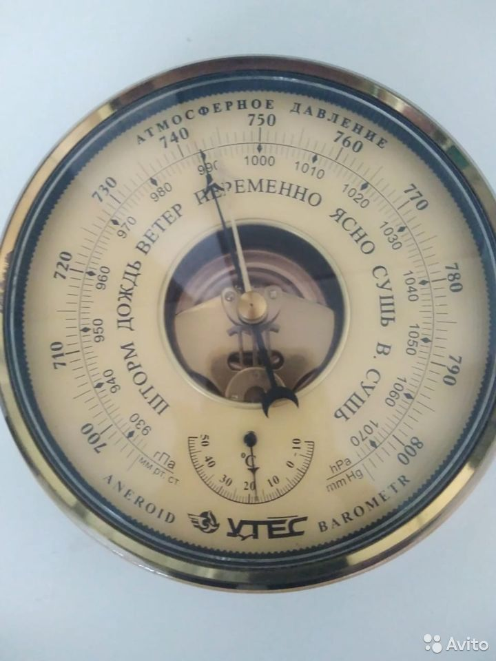 Barometer new