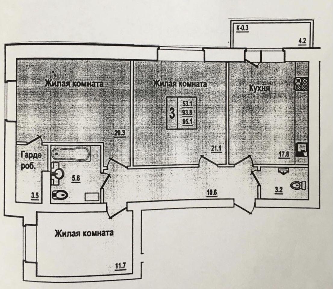 3-к квартира, 95.1 м², 1/4 эт.
