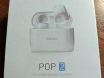 Новые Meizu POP 2