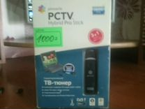 USB TV тюнер