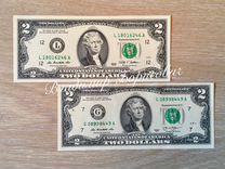 Банкнота 2 доллара США 2009 и 2013, UNC