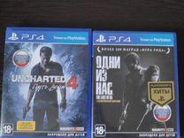 Диски для PS4 Игры на PS4