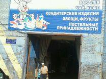 Торговое место на Гурьевке