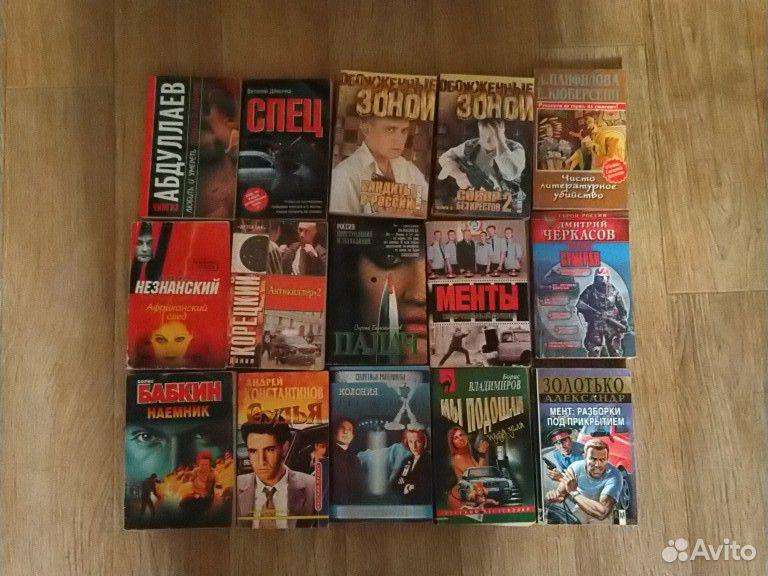 Книги  89879520025 купить 4
