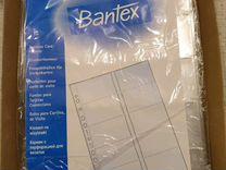 Файлы для пластиковых карт или визиток