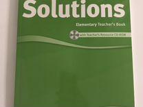 Учебник для учителя английский язык Solutions Elem