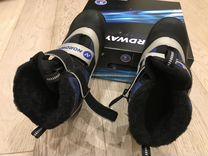 Детские лыжные ботинки, утеплённые