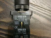 Кнопка возвратная Sanlico la68-d