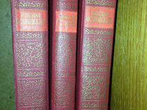 Книги и подписные издания СССР