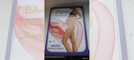 Новые капроновые колготки для беременных
