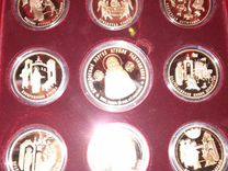 Коллекция памятных медалей