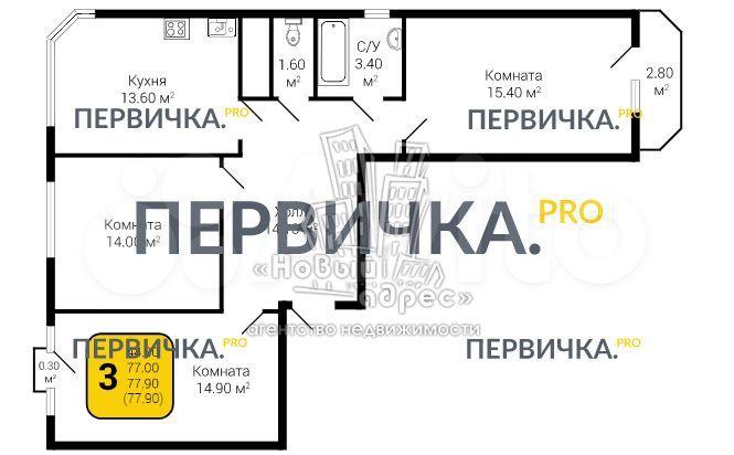 3-к квартира, 77 м², 5/17 эт.  89587935438 купить 3