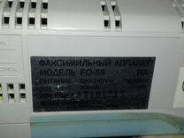 Факс Sharp FO-55