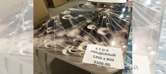 Стол - новый купить в Самарской области   Товары для дома и дачи   Авито