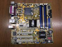 ASUS P5GV-TMX S AUDIO DRIVER PC