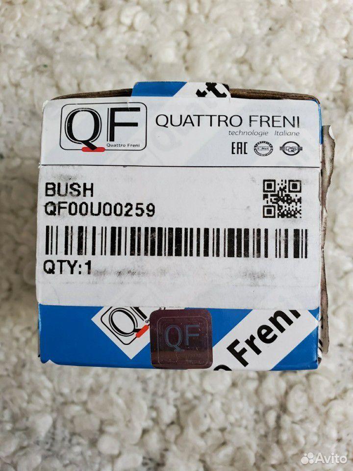 Quattro Freni QF00U00259 Сайлентблок цапфы  89827824965 купить 2