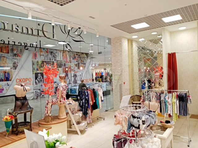 Магазин нижнего женского белья в ростове на дону женское белье в нижнем новгороде оптом