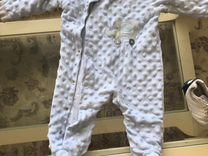 Одежда для новорождённого пакетом + кое- что в род