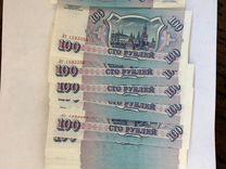 100 рублей 1993 года