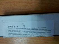 Камень точильный Suntiger SWP-010