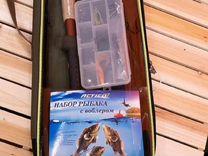 Рыболовный набор с воблером NEW